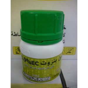 King Quenson Agrochemicals Emamectin Benzoate Insecticide Wholesale pictures & photos