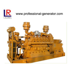 Biogas Generator Set Water-Cooled 500kw with 12 Cylinders pictures & photos