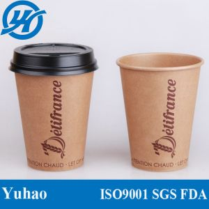 2016 Good Selling Brown Disposable Paper Coffee Cups pictures & photos