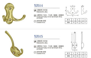 Furniture Accessories Catch Zinc Alloy Clothes Curtain Hook pictures & photos