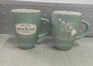 Sandblast Ceramic Mug, Sandblast Mug, Laser Engraved Mug pictures & photos