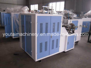 Fully Automatic Paper Cup Macking Machines for Fruit Juice pictures & photos