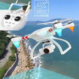 Stabilized Gimbal Flier Jyu Hornet S Drone with 4k HD Camera 16 Million Pixels RC Uav GPS Drones Quadcopter pictures & photos