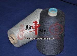 20s Anti-Static Glove Yarn for Knitting