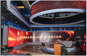 Curved Screen/Retop Creative Screen/Right-Angle/Ploygon LED Display/LED Screen