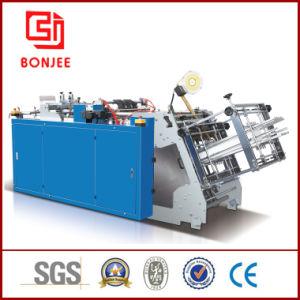 Disposable Paper Meal Box Making Machine (BJ-B)