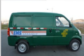 Postal Car (STJ5020XYZ)