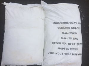 Factory Supply Low Price Zinc Oxide 99% pictures & photos