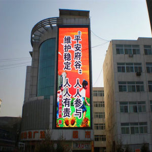 Outdoor Full Color P8 SMD (4 Scan) LED Display Module pictures & photos