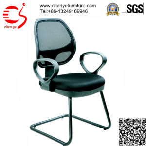 Comfortable Backrest Mesh Office Chair (CY-C2016-6A)