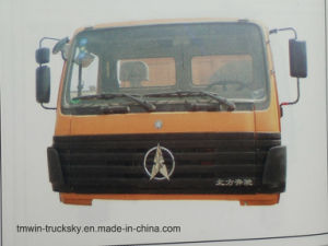 North Benz V2 Truck Parts Short Cabin pictures & photos