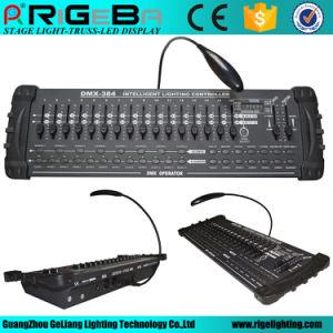 Stage Disco DJ Light DMX 384 Channels DMX Controller pictures & photos