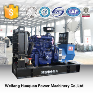 CE Quality AC Type 50Hz 380V 3 Phase 20kw Magetic Power Generator for Sale Made in China