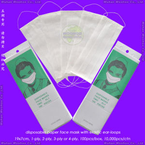 Disposable Single Ply/Double Ply/Triple Ply Paper Face Mask with Ear Hanging Elastic or Head Hanging Elastic pictures & photos