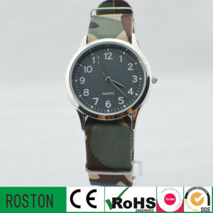 Camouflage Nylon Sport Watch for Men