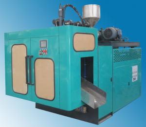 Blow Molding Machine for Max. 3L Bottle (single-station)
