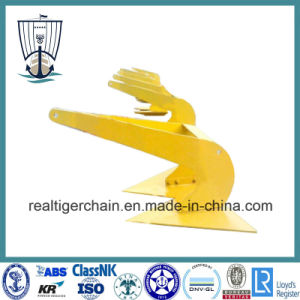 Marine Stevin Anchor/ Welded Plough Anchor pictures & photos