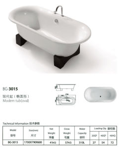 Legs Attached Simple Bathtub with Faucet (BG-3015) pictures & photos