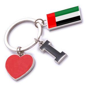 New Custom Metal Souvenir United Arab Emirates Keyring pictures & photos