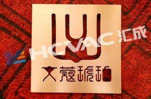 Stainless Steel Sheet Titanium Nitride Gold PVD Coating Machine/PVD Coating Machine pictures & photos