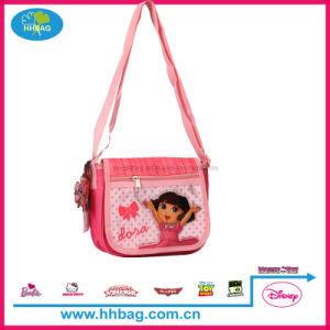 Kids Outdoor Fashion Shoulder Bag (YX-SHB-001)