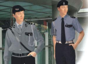 Comfortable Security Guard Uniform for Men of Short Sleeve Sc-10 pictures & photos