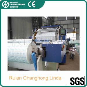 4 Colour Paper Printing Press Machine (CH884) pictures & photos