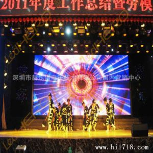 P5 Indooor Full Color High Refresh LED Video Display / LED Display / LED Display Panel