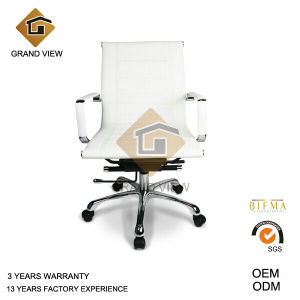 White Chair Leather Table Set Office Airport Chair (GV-OC-L132) pictures & photos