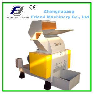 PC Series Plastic Crusher/Plastic Crushing Machine pictures & photos