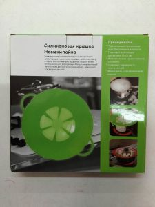 Magic Kitchen Silicone Spill Proof Lid pictures & photos