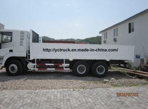 Genlyon Super Delivery Van Truck (CQ4254HTVG324(V))