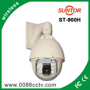 Analog PTZ Dome High-Speed Infrared CCTV Camera