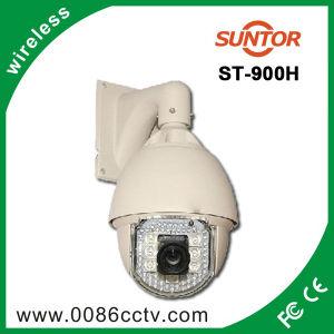 Analog PTZ Dome High-Speed Infrared CCTV Camera