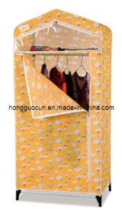 Children Wardrobe R70103