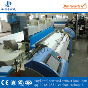 Plain Shedding Air Jet Loom for Cotton Grey Fabric pictures & photos