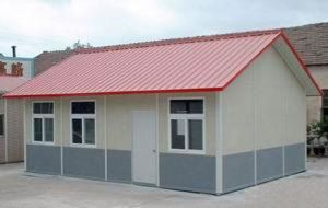 H Steel Structure Workshop Prefabricated House/Steel Structure Warehouse/Container House (XGZ-186) pictures & photos