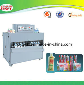 Plastic Forming Bag Filling Machine pictures & photos