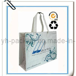 eco-friendly pp nonwoven tote bag