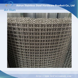 ISO9001: 2008 Galvanized Crimped Wire Mesh pictures & photos