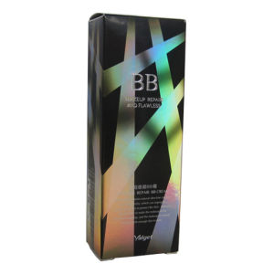Colourful Customized Cosmetic Packaging Box (QCCB-42)
