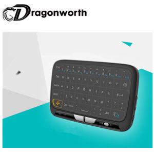 H18 Mini Wireless Keyboard Keyboard Shenzhen 2.4GHz Wirelesswith 2.4GHz RF pictures & photos