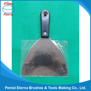 "Wholesale PP Black Plastic Double Handle 5"" Putty Knife pictures & photos"