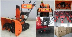 Wheel Snow Blower (JH-SN08-11)