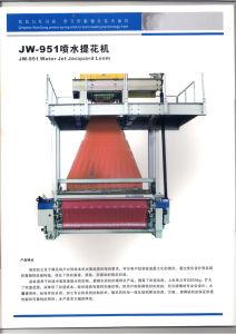 Jw-951 Water Jet Jacquard Loom