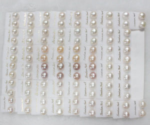 Freshwater Pearl Stud Earrings (ER1437) pictures & photos