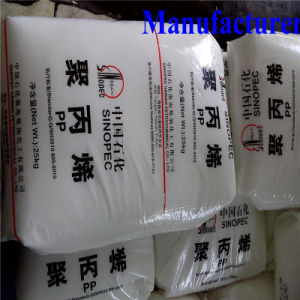 Larger Stock LDPE/HDPE/LLDPE/PP Plastic Resin pictures & photos
