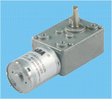 Worm Gear Motor (for Grasscutter) pictures & photos