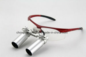 Dental Surgical Loupes Price with Ce Approved pictures & photos