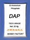 Di Ammonium Phosphate (CX-0908)